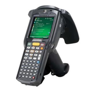 Mobile UHF RFID readers | Systemy RFID - Magielek RFID